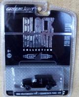 1965 volkswagen type 3 squareback panel van model cars 8781452a 80a7 4d30 92e1 9c89236105f3 medium