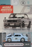 Muscle machines unreleased nissan skyline model cars 881b16ed ea0e 47a7 af6c 0f30649e8b1b medium