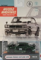 Muscle machines unreleased nissan skyline model cars 4f6b0be6 9a83 4317 aea8 712305d0eaa6 medium