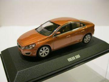 Volvo S60 2010 Model Cars Hobbydb