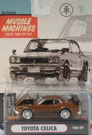 Muscle machines unreleased toyota celica model cars 9b24bcc9 c6c6 4fc7 aee0 51d7fb191eab medium