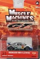 Muscle machines jgtc toyota mr s model cars f30f1766 fcc5 4e3a 92c3 7e9c3a1b4571 medium