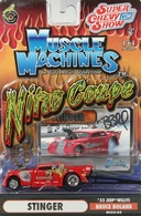 Muscle machines nitro coupes stinger model cars 481b868f 44a8 4b20 9d2c 9964b717f2eb medium