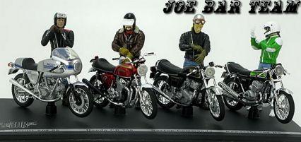 coffret des 4 personnages model motorcycles hobbydb. Black Bedroom Furniture Sets. Home Design Ideas