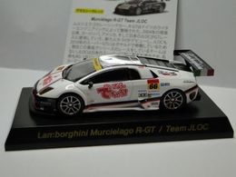 Kyosho 1%252f64 kyosho lamborghini collection lamborghini murcielago r gt model racing cars e697a8b8 a7f7 490c b994 e4fd45226ff3 medium