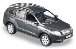 Norev norev collection chevrolet captiva 4x4 model cars c6e71538 1cf4 4aaa 8534 681333a6e76c medium