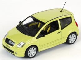 Norev norev collection citroen c2 model cars a8590e22 e979 4caf 8eb1 64bfcab6bc3e medium