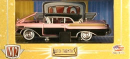 M2 machines auto thentics 1957 mercury turnpike model cars 3b8c17e8 55db 455e bda8 4106b025fa25 medium