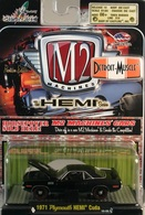 M2 machines detroit muscle 1971 plymouth hemi cuda model cars 051862fe be63 497e bf81 d52ff135f64b medium