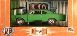 M2 machines detroit muscle 1958 plymouth fury model cars 13539336 740c 43d2 9105 c898d82fcb62 medium