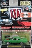 M2 machines detroit muscle 1969 plymouth road runner model cars 4fffa354 de81 4383 8a11 8a2a2ea7271b medium