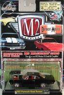 M2 machines detroit muscle 1969 plymouth road runner model cars c1b5cf2b 088a 4e16 8f00 18fe5fc881f3 medium