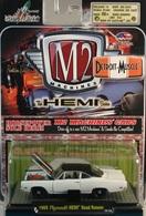M2 machines detroit muscle 1969 plymouth hemi road runner model cars fd874775 cfb4 4ae6 a618 060193eac563 medium