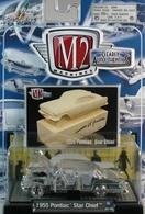 M2 machines clearly auto thentics 1955 pontiac star chief model cars 90324989 788a 46e0 b0e3 176a9043a794 medium