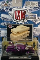 M2 machines clearly auto thentics 1955 pontiac star chief model cars 3864b8e5 7be9 432f ae36 ffe55dc7311e medium