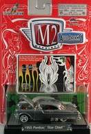 M2 machines auto dreams 1955 pontiac star chief model cars 7cd7c0ee c167 467c b18e e24148a52e04 medium