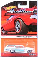 70chevellesswagonredline4 medium