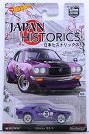 Mazda rx 3 model cars 4de845a4 daef 43d2 972f 282c43e6c0fd medium
