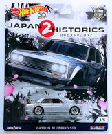 Datsun bluebird 510 model cars 196ab60b 6b62 4353 88fe 57d77b2b2001 medium
