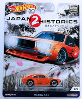 Mazda rx 3 model cars 67e67f7f f2c7 4d96 88a8 0c1ce4911893 medium