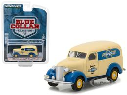 1939 chevrolet panel truck model trucks b77ccc15 6b5a 4589 9774 b15aa78650ae medium