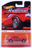 Nissan skyline 2000gt r model racing cars 60e6674d c235 4bb4 bb82 36348822fa97 medium