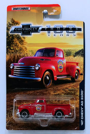 252747 chevy ad 3100 model trucks 19f2d447 00d3 439b af2a 37ba149bb8e2 large