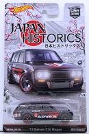 252771 datsun 510 wagon model cars 9a54441a b42a 4c61 a076 9384357253ec medium