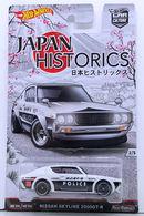 Nissan skyline 2000gt r model cars 15c3c12e 3d9d 4c96 81dc e30fa4dd51d4 medium
