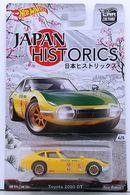 Toyota 2000 gt model cars 94e22870 63f2 4f2c 959e 0a405d73b32e medium