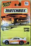 Matchbox 1 75 series toyota supra medium