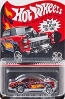 252755 chevy bel air gasser  2528 hw flames  2529 2017 international card model racing cars 3e31a3e1 8b0a 4eb2 94d9 8d6a3426e036 medium