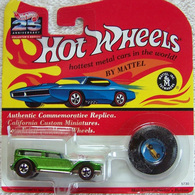 The demon model cars f2504f41 a79b 4ebf a3f6 850c525a2918 medium