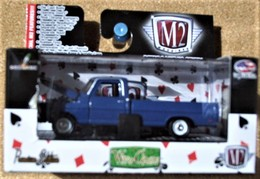 1969 ford f100 truck australian model model cars 30bfd0ed 22ec 435f 9ca9 65e66d85a644 medium
