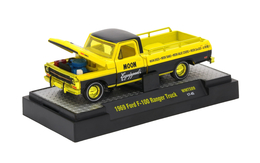 1969 ford f 100 ranger truck chase car model trucks bb15525b cd3a 44d6 8608 22a0ee00f8c3 medium