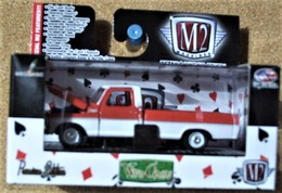 1967 mercury 100 truck model cars 9adc7c1d 6a10 4789 97ed 0de37172fd53 medium