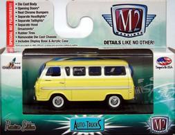 1965 ford falcon club wagon model trucks 9fdbbd75 7c88 4e59 8500 dc75d4df3a97 medium