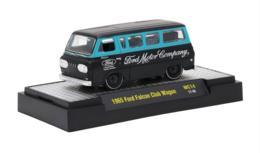 1965 ford falcon club wagon model trucks d313ce7a 43fc 400b b5a5 ca7a3082e9de medium