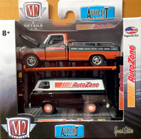 Autozone 1965 ford econoline and 1969 ford f 250 ranger model vehicle sets 9d7800a1 7bd7 45bd a169 e1a98d7b39ef medium