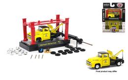 1956 ford f 100 tow truck model trucks 72586ca0 2551 44ae b660 a0e2cf49d89c medium