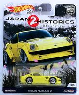Nissan fairlady z model cars c50b85bd d847 4246 9829 017bfc69b1d5 medium