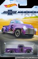 252752 chevy model trucks 6f60426c 8da2 463b bd2e 9c5c2f711b1f medium