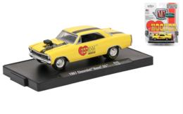 1967 chevrolet nova ss model cars 5db61157 1c34 4660 99be a4cee2cc3d11 medium