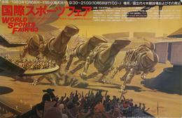 Running of the six drgxx posters and prints 9c84f6b8 286f 4ac1 b560 69f52886b2df medium