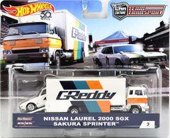 Team transport   car culture model vehicle sets 1270b4be f0b1 4e46 9774 06850f4f4a33 medium