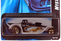 Super comp dragster model cars e6408b64 dc00 44ea b4ae 8aeb381f1999 medium