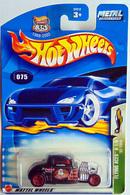 252732 ford model cars 01acda59 6567 4692 b6cc 87c389ba9cd1 medium