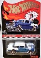 252755 chevy bel air gasser model racing cars 9b31dde8 8aef 4f62 863a 51f78f662ece medium