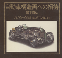 Automobileillustration medium