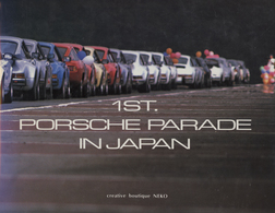 1st porsche parade in japan books c0889b8d 7c66 4091 bd13 f34277f3bb6e medium